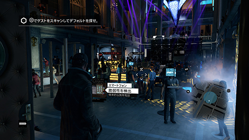 WATCH_DOGS™_20140804011252