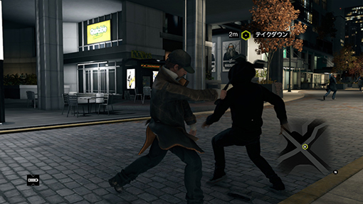 WATCH_DOGS™_20140804013714