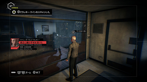 WATCH_DOGS™_20140805115224