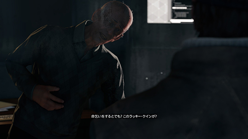 WATCH_DOGS™_20140805115334