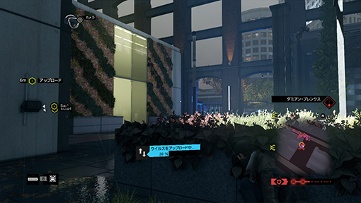 WATCH_DOGS™_20140806012503