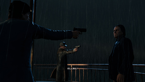 WATCH_DOGS™_20140806015642