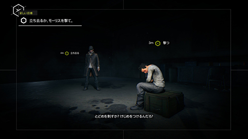 WATCH_DOGS™_20140806020444