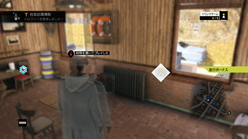 WATCH_DOGS™_20140810160008