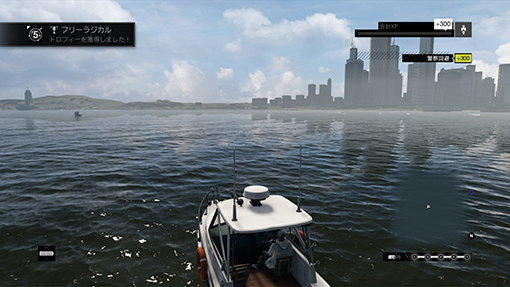 WATCH_DOGS™_20140809122606