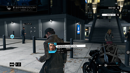 WATCH_DOGS™_20140808184114