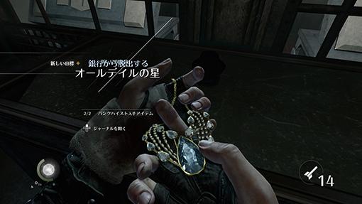 Thief_20140628124123.jpg