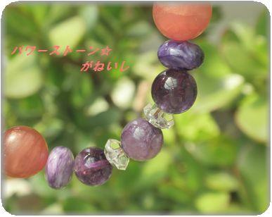 トマト紫部分