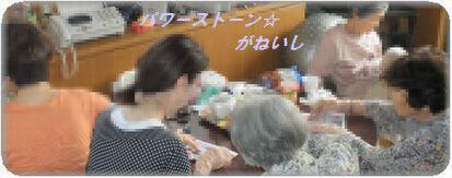 waiwai_20140618101212f29.jpg
