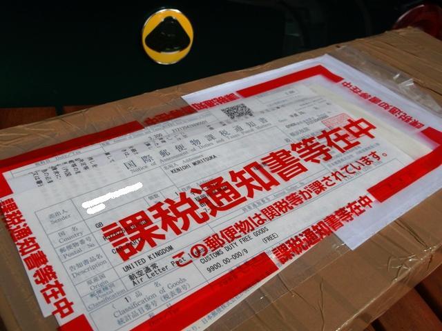 DSCF0208.jpg