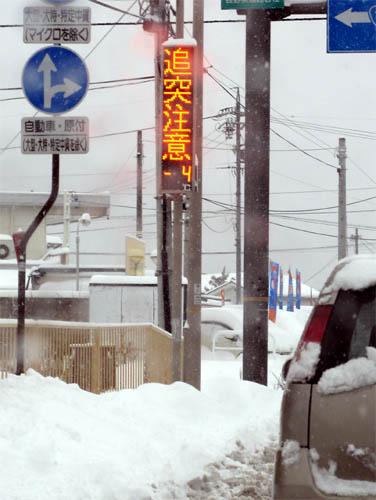 記録的な大雪-2