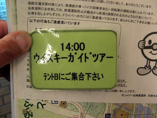 20140602-20.jpg