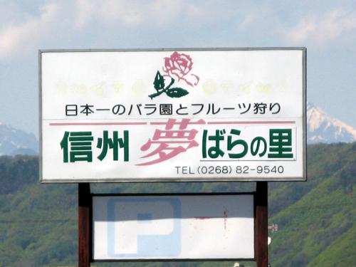 20140606-1.jpg