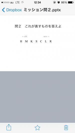 IMG_1154[1]_convert_20140520222645