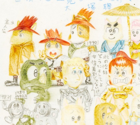ハンマーシュタールの兄弟 反逆兒漫畫事始(部分)1990/10-1991/1/4