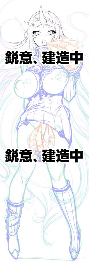 ブログ用縦セタ姫裏線画