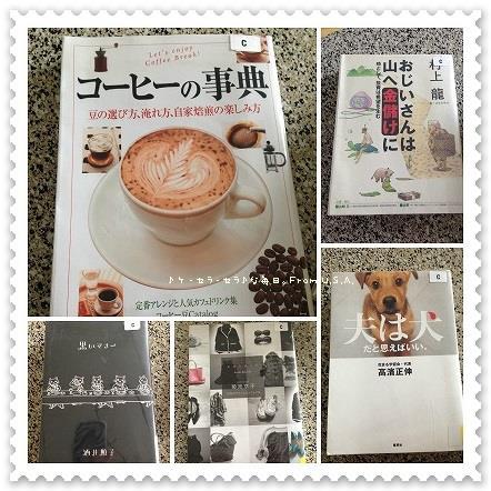 BOOKS_20140724120959514.jpg