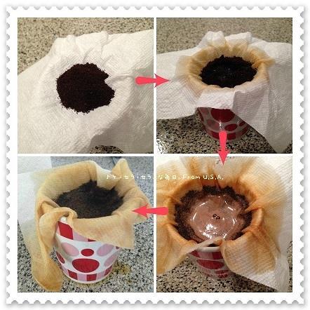 COFFEE_2014072412100143f.jpg