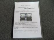 IMG_1053_201405311750041f5.jpg