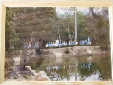 里山を守る会武並・保育園
