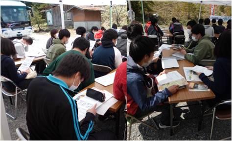 トヨタ・勉強会