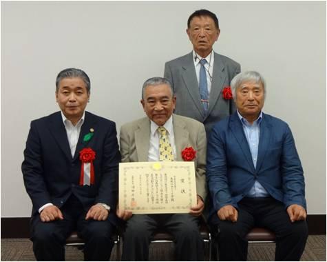 林野庁官賞記念