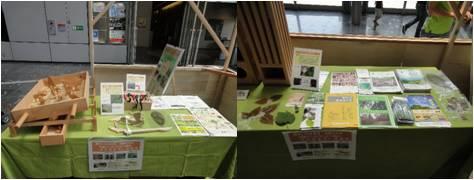 木工家ウィーク・展示
