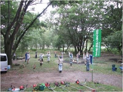 竹文化・ラジオ体操