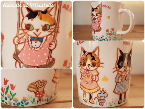 cats_20140526160620780.jpg