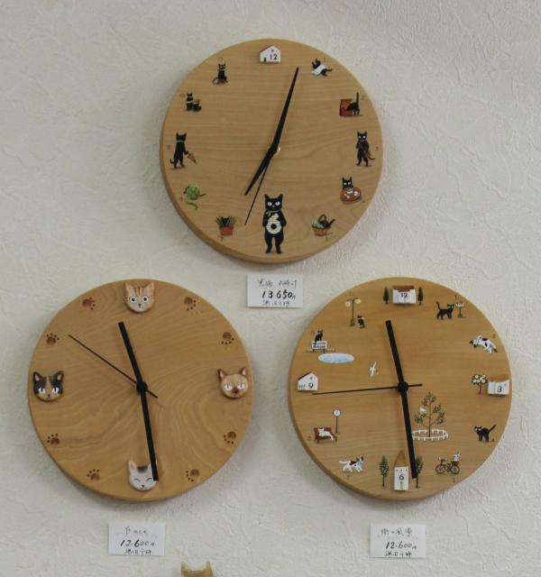 IMG_2693丸時計