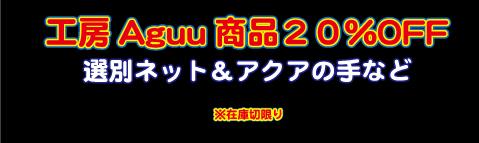 2th2-1_04.jpg