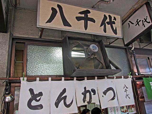 140813yachi01.jpg