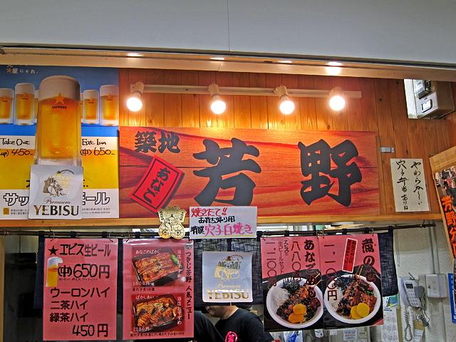 140920yoshino01.jpg