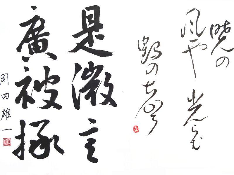 20140131-003.jpg