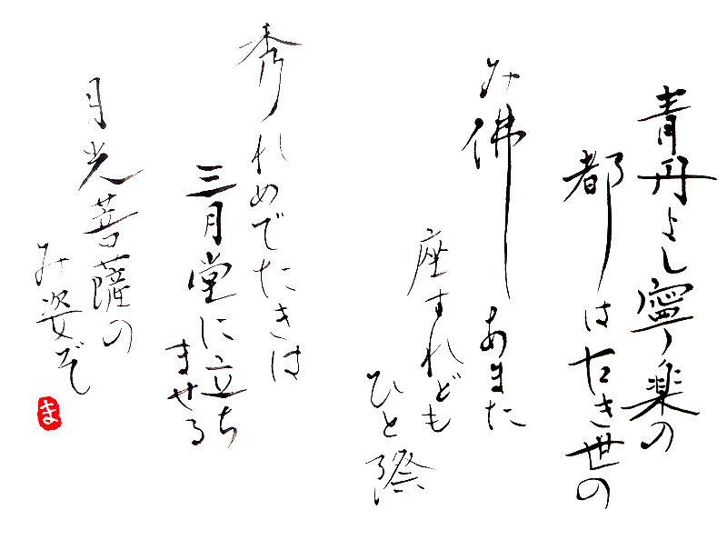 20140328-01.jpg