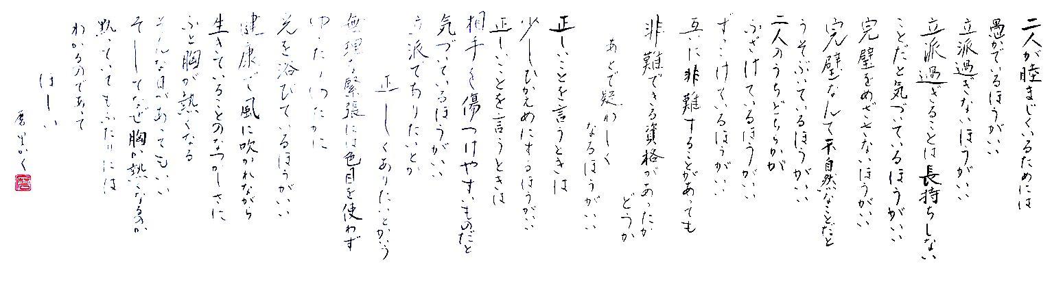 20140523-05.jpg