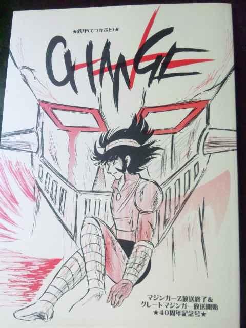 change1-1.jpg