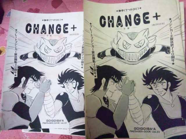 change2.jpg