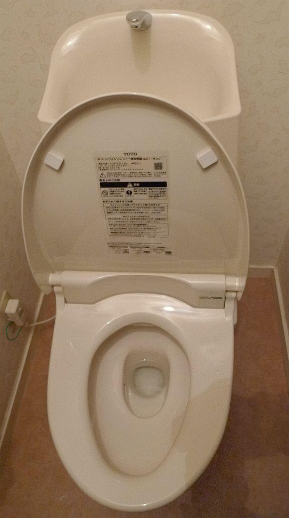 228-toilet04.jpg