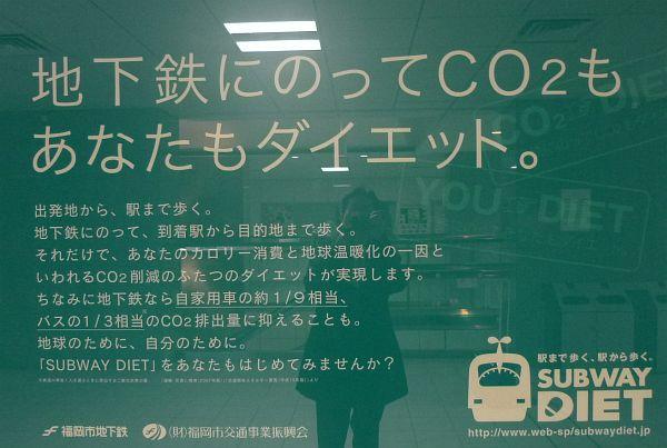 230-fukuoka01.jpg