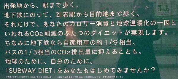 230-fukuoka02.jpg