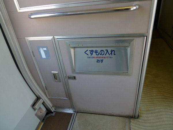 235-hakuto04.jpg