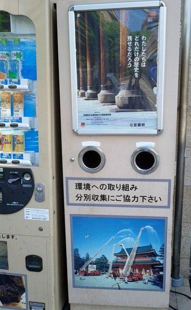 236-kyoto2.jpg