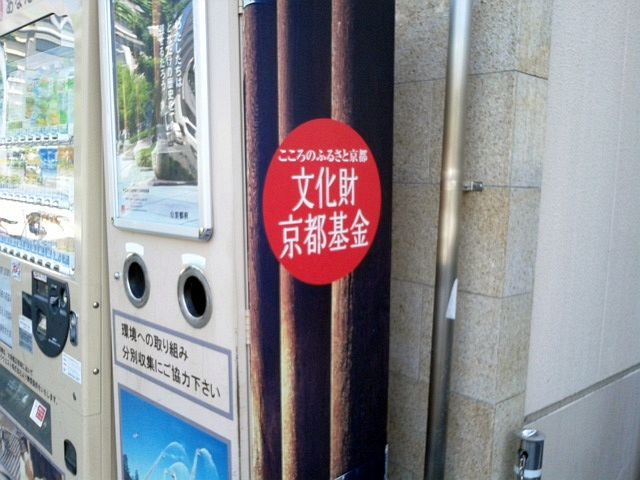 236-kyoto4.jpg