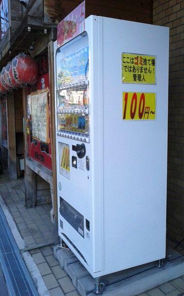 236-kyoto5.jpg
