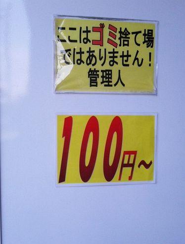 236-kyoto6.jpg