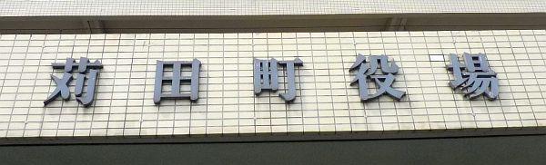 294-kanda2-02.jpg