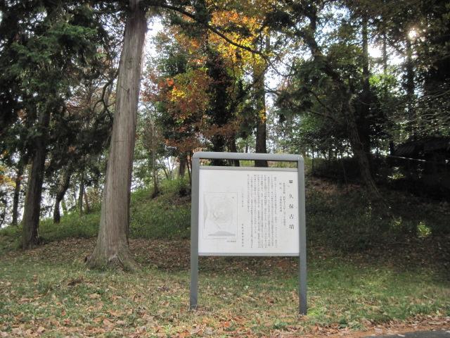 kubonokofun09