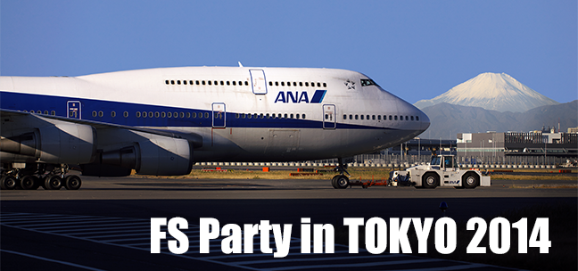 FS Party in TOKYO 2013