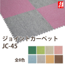 mizuwa-jc45.jpg